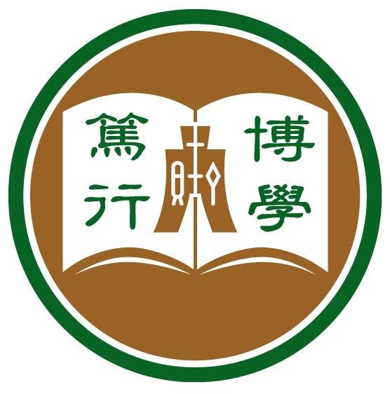 香港恒生大學