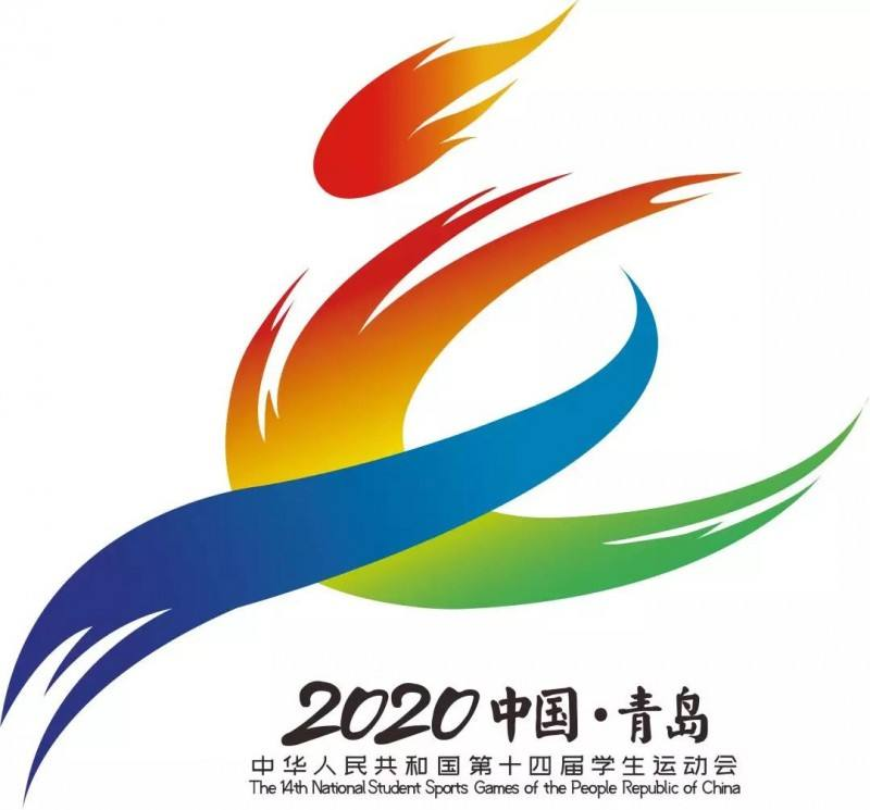 第十四屆全國學生運動會現正展開香港隊選拔