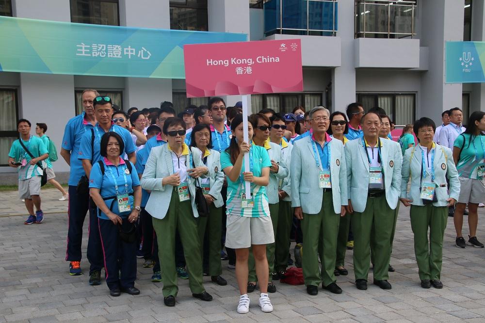 第廿九屆世界大學生夏季運動會升旗禮
