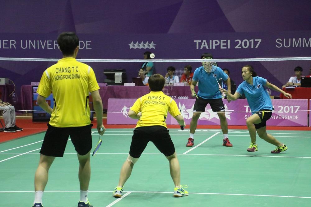 第廿九屆世界大學生夏季運動會羽毛球賽