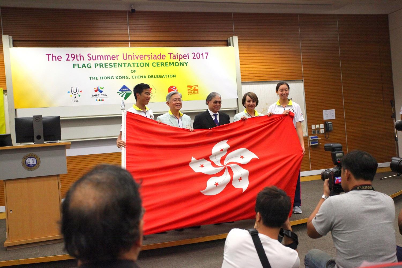 第廿九屆世界大學生夏季運動會中國香港代表團授旗禮