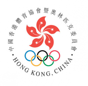 中國香港體育協會暨奧林匹克委員會