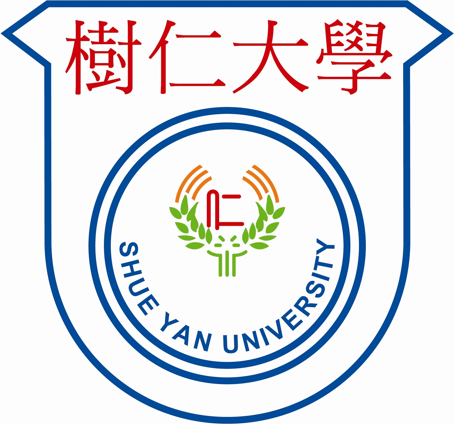 香港樹仁大學