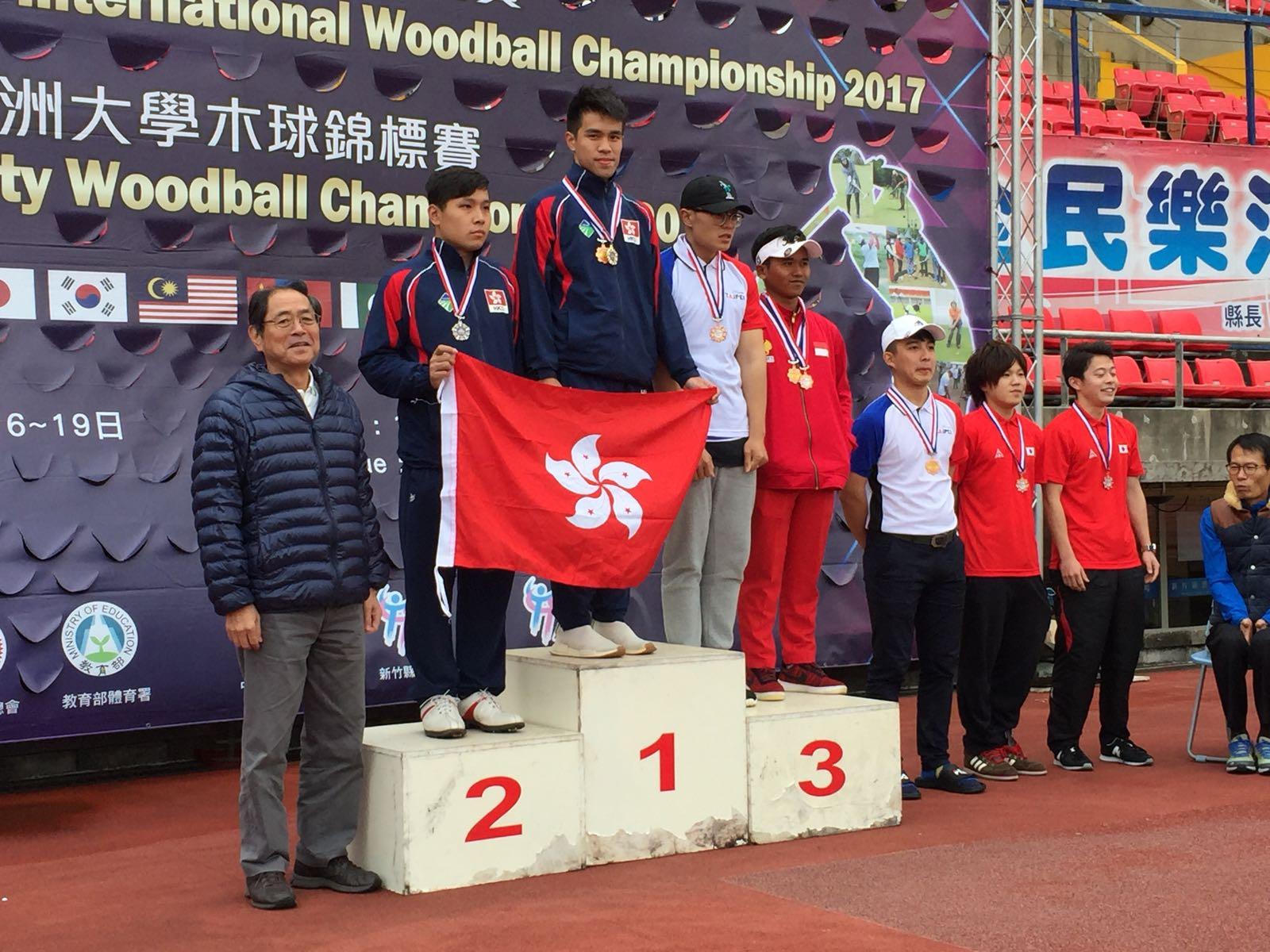 第九屆亞洲大學生活木球錦標賽2017