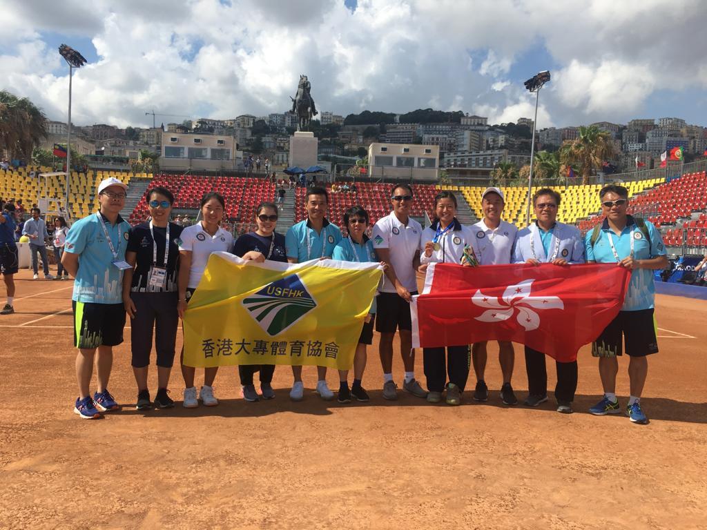 第三十屆世界大學生夏季運動會