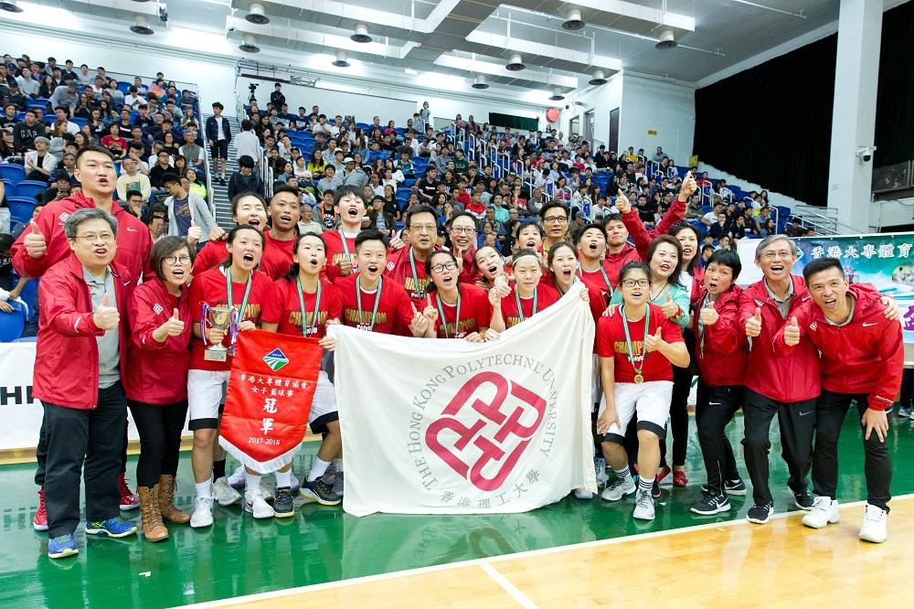 2017-18 籃球比賽